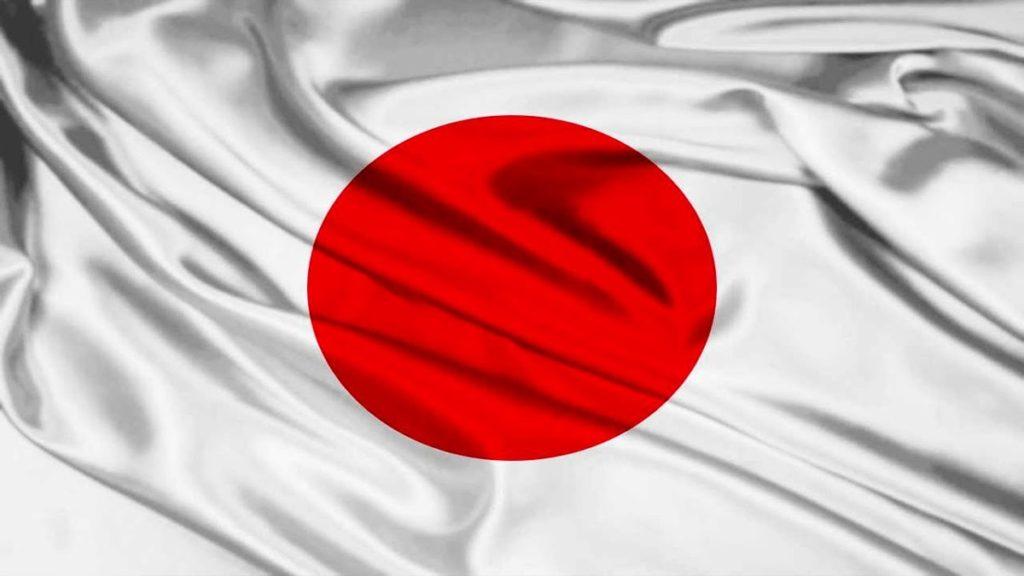 la bandera oficial de japon