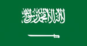 Los números en árabe del 1 al 1000