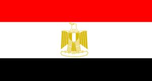 Los números egipcios del 1 al 100